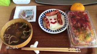 父が🍠売ってた&こたつ取り置き【1ヶ月食費2万円生活2日目】 thumbnail
