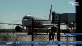 видео Билеты на самолет тюмень крым цены