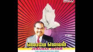 Jebamae Jeyam-priyamaana