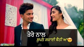 Sona | Jass manak | New Punjabi Whatsapp Status 2018