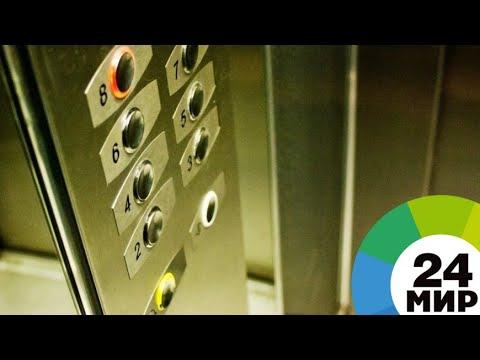 Более полувека в строю: лифты в Армении требуют замены - МИР 24