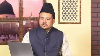 Tajweed-ul-Quran | Class - 90