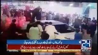 Breaking news Karachi se  any wali family k sath maar peet or bachay zakhmi