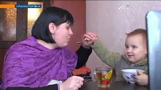 Как живет прифронтовая Красногоровка
