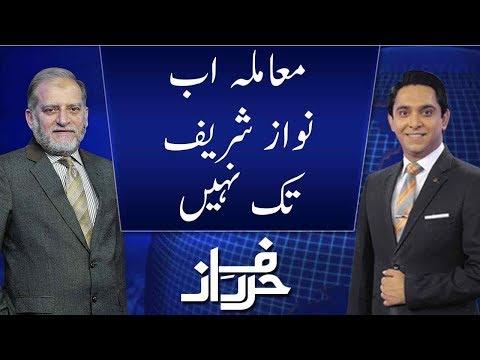 Harf E Raaz With Orya Maqbool - 9 May 2018 -  Neo News HD