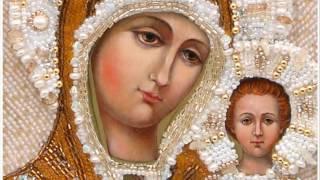 Иконы Казанской Божьей матери бисером, вышивка бисером