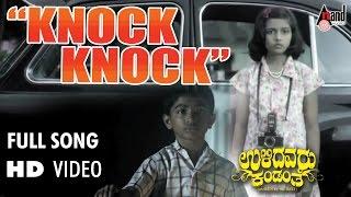 """Ulidavaru Kandante """"KNOCK KNOCK Full HD Video"""" I Feat. Rakshit Shetty, Kishore"""