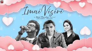 Imai Visiri   Amal Manohar   Haricharan   Srinisha   [Official Lyric Video]