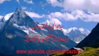 Syed Abdul majeed Nadeem shah,Syedna H.Farooq-e-Azam (R.A) Seerat Ayesha Siddiqah (R.A)