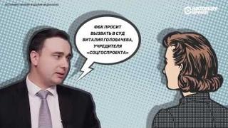 Ходатайство отклонено. Как спорили адвокат и судья в деле Усманова против Навального