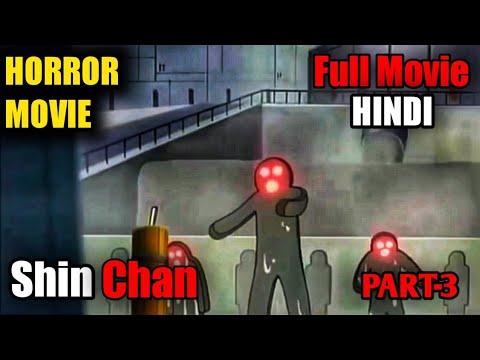 Download Shin Chan Horror Movie The Legend Called Dance Amigo Full Movie In Hindi