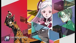 "Cover images ""Longing"" Sword Art Online Ordinal Scale (by Yuna)"