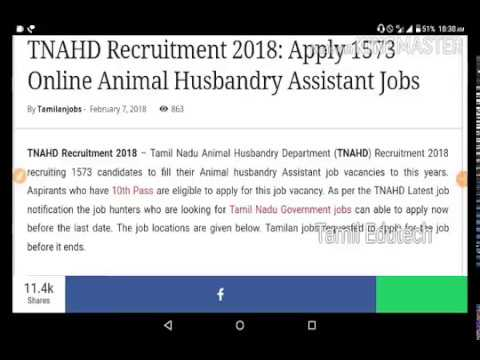 TNAHD Recruitment 2018 - Tamil Nadu Animal Husbandry Department