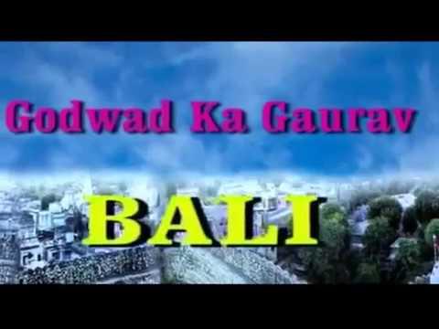 Bali Godwad Ka Gaurav Bali Rajasthan Youtube