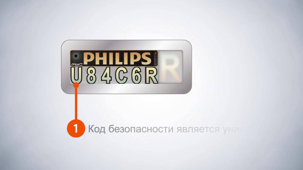 Обзор ксеноновой лампы D4S Philips 42402XV2C1 X-tremeVision gen2 + .