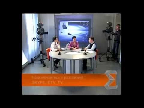 Материальная ответственность работника и работодателя Пономарева Елена на ЕТВ