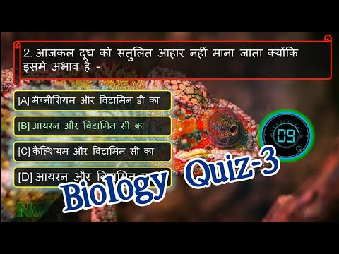 Biology Quiz-3, Biology Questions and answers, Biology ...