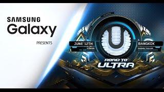 Samsung Galaxy Presents Road To Ultra