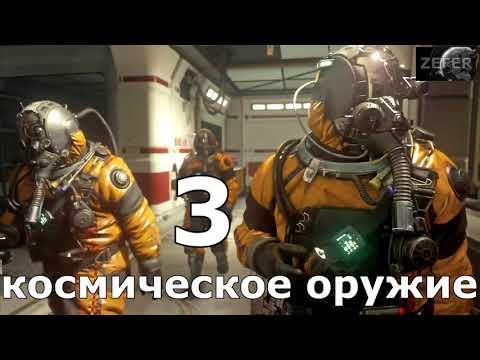 5 военных технологий