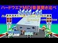 Hang on Casino! - YouTube