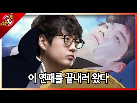 Bang's Vayne, met 'the man' while losing 3 games in a row [ Game full ]