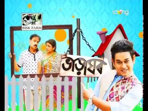 Bharaghar - ভাড়াঘৰ | 03rd Nov 2017 | Full Episode | No 711
