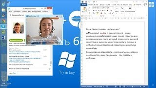 как вводить данные из голоса в текст в Skype, Word, Facebook, VK