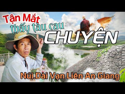 Xuồng Xịt Thuốc Ruộng Lúa - Ý Tưởng Sáng Tạo Đỉnh Cao Giá Siêu Rẻ | A-Máy Cày from YouTube · Duration:  11 minutes 53 seconds