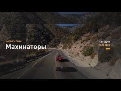 Mercedes-Benz E 55 AMG | Махинаторы | Discovery