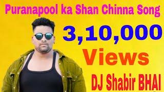 Madiga Song By Puranapool Sv Nagar Dj Shabbir Remix