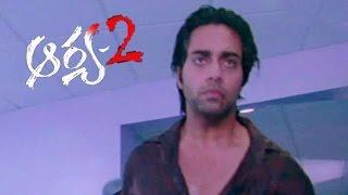 Arya 2 Telugu Movie Parts 1/14 - Allu Arjun, Kajal Aggarwal, Navdeep