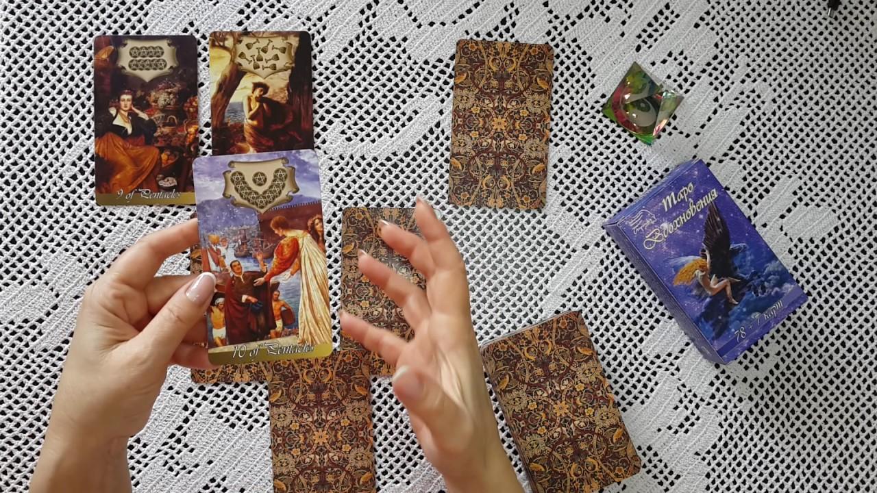 гороскоп декаду натретью ноября любовный 2017