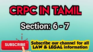 CRPC in Tamil Part 2