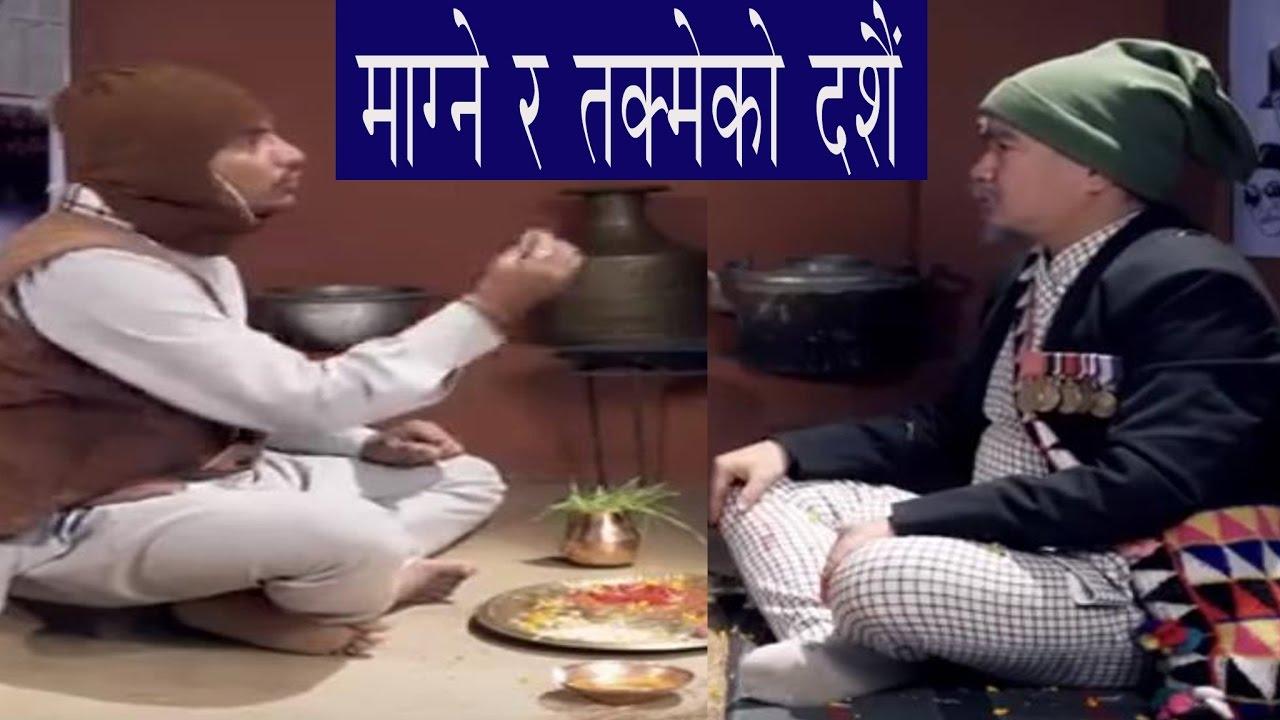 Lau Dashain Aayo song Binod gurung, Agam Gurung, Saran gurung, takme buda,magne buda,kiran kc,