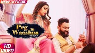 Amrit Maan Ft Dj Flow Peg Di Washna ( Full Video) its my studio