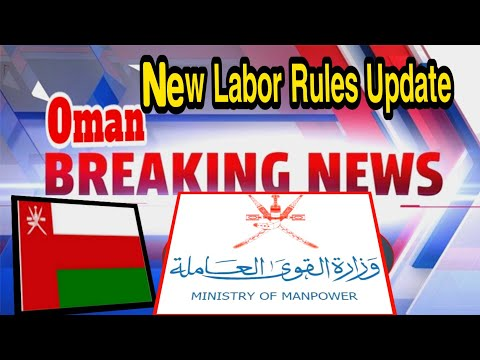 Oman News | Oman Manpower New Rules