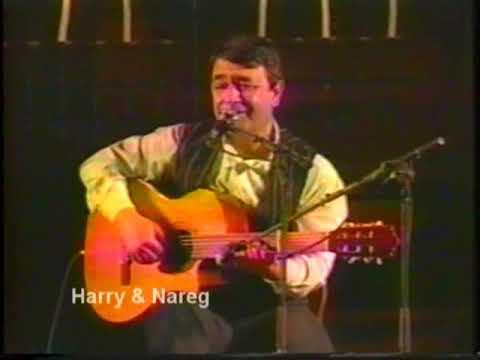 Ruben Hakhverdyan - Live In Yerevan 1998 (feat. Michael Poxossian) (Ռուբէն Հախվերդեան)