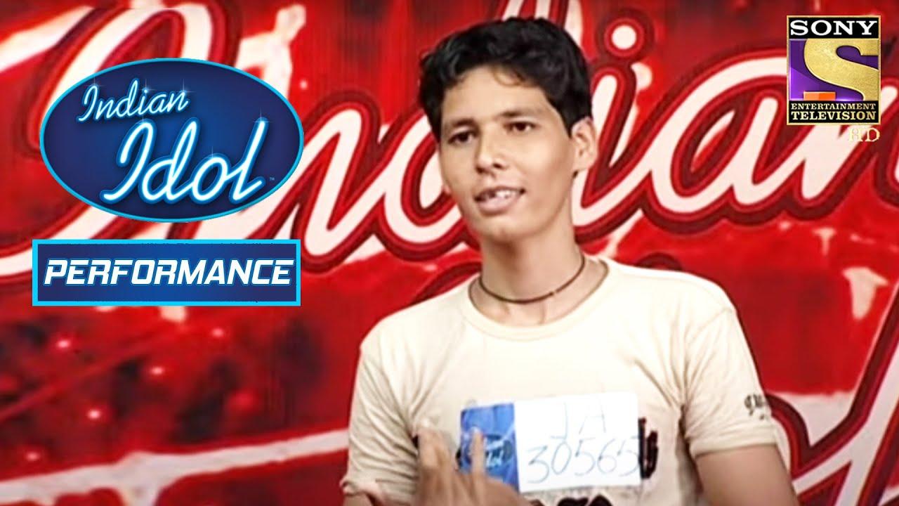 "Download Contestant के ""पिया रे"" पे हँस पड़े Judges | Indian Idol Season 4"