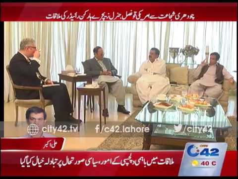 42 Report: Chaudhry Shujaat met with American Consulate General