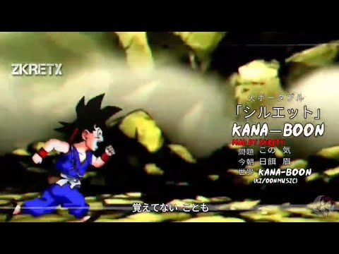 【mad】dragon Ball Super X Naruto Shippuden Opening 16「silhouette」 Fanmade