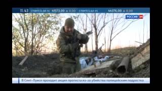 Капкан. Специальный репортаж Александра Бузаладзе