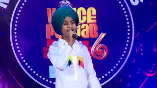 Voice of Punjab Chhota Champ | Season 6 | Mega Audition | Full Episode On PTC Play App