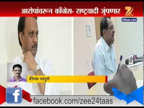 Mumbai : Radha Krishna Vikhe Patil On Ajit Pawar Scam In Electric Supply