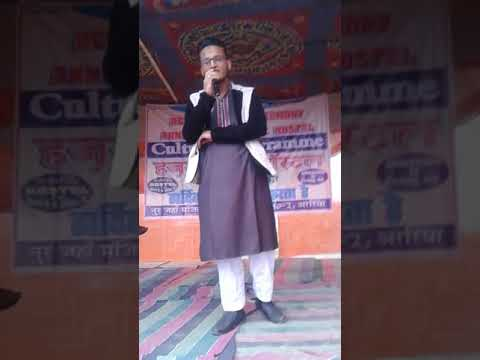 A beautiful ghazal reciting by Minhaj Alam in a programme  on the occasion of republic day