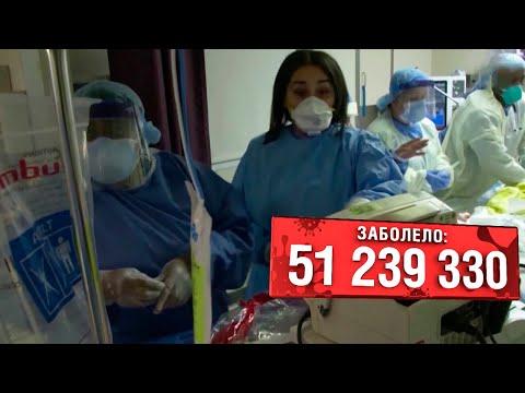 Во Франции переполнены больницы, в Португалии объявили режим ЧП