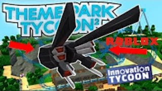 [EVENT 2017] HOW TO GET THE EXPERIMENTAL JETPACK | ROBLOX Theme Park Tycoon 2