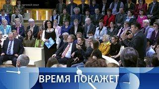 Коррупция в Дагестане. Время покажет. Выпуск от 07.02.2018