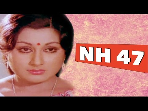 NH 47 Malayalam Movie | Jagathy Sreekumar, Shubha | Latest Upload 2016 | Malayalam Movie 2016