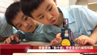 lst-lkkb的STEM:MIDbot Coder 編程機械人 ╴ 樂善堂梁銶琚學校(分校) LKKB相片