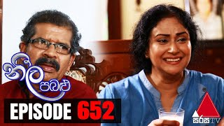 Neela Pabalu - Episode 652 | 31st December 2020 | Sirasa TV Thumbnail